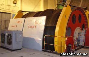 Подъемная машина МПБ